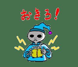 Alien Tarou sticker #1003556