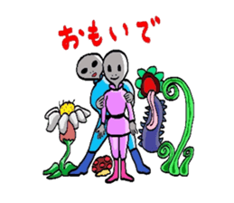 Alien Tarou sticker #1003557
