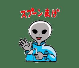 Alien Tarou sticker #1003559