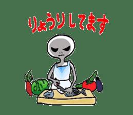 Alien Tarou sticker #1003560