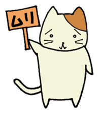 Impossible cat sticker #1004967