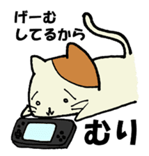 Impossible cat sticker #1004972