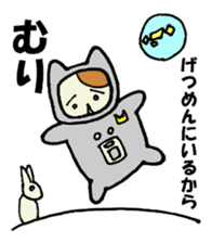 Impossible cat sticker #1005005