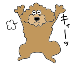 Funny poodle like a human. sticker #1005024