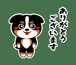 bani-cyan.-2 BMD sticker #1005216