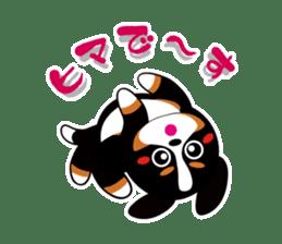 bani-cyan.-2 BMD sticker #1005221