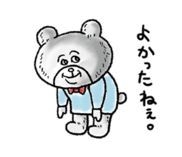 Dirty Bear sticker #1005511
