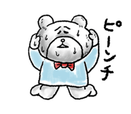 Dirty Bear sticker #1005517