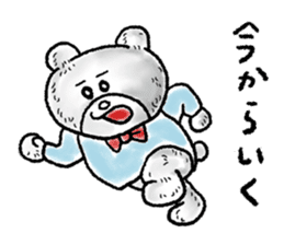 Dirty Bear sticker #1005520