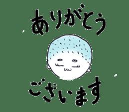 Shobo chan sticker #1005727