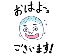Shobo chan sticker #1005729
