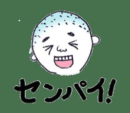 Shobo chan sticker #1005731
