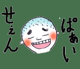Shobo chan sticker #1005732