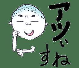 Shobo chan sticker #1005733