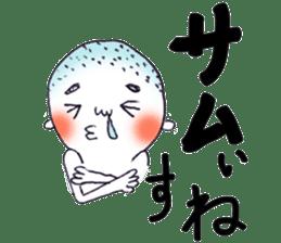 Shobo chan sticker #1005734