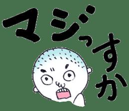 Shobo chan sticker #1005735