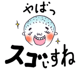 Shobo chan sticker #1005737