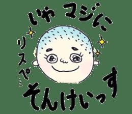 Shobo chan sticker #1005738