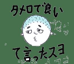 Shobo chan sticker #1005740