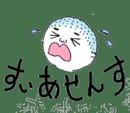 Shobo chan sticker #1005742