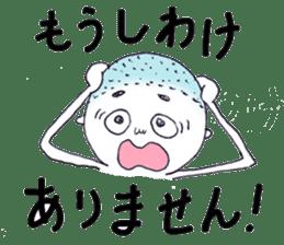 Shobo chan sticker #1005743
