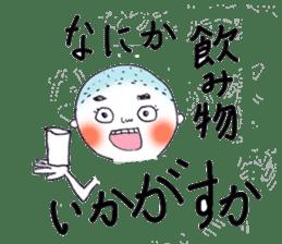 Shobo chan sticker #1005744