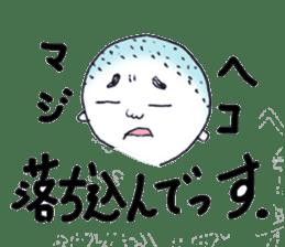 Shobo chan sticker #1005745