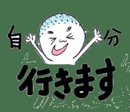 Shobo chan sticker #1005748