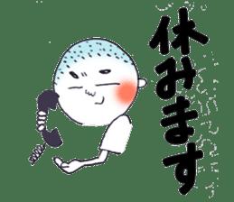 Shobo chan sticker #1005750