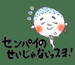 Shobo chan sticker #1005752