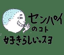 Shobo chan sticker #1005753
