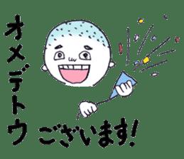 Shobo chan sticker #1005755