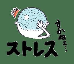 Shobo chan sticker #1005757