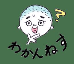 Shobo chan sticker #1005758
