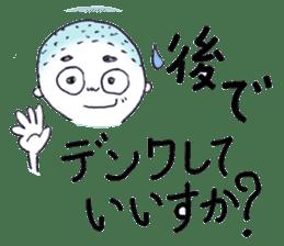 Shobo chan sticker #1005762