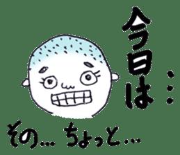 Shobo chan sticker #1005763