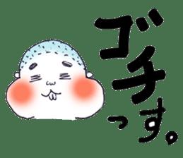 Shobo chan sticker #1005765