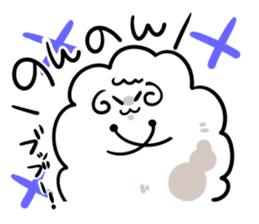 Sheep sticker #1005969