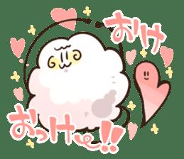 Sheep sticker #1005970