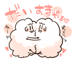 Sheep sticker #1005971