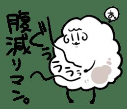 Sheep sticker #1005973