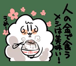 Sheep sticker #1005976