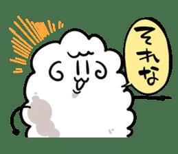 Sheep sticker #1005977