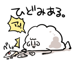 Sheep sticker #1005979