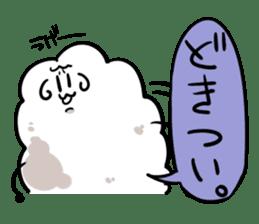 Sheep sticker #1005980