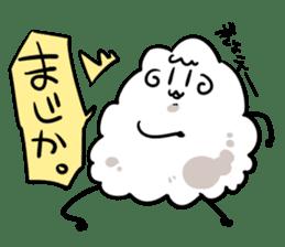 Sheep sticker #1005982