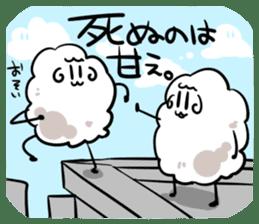 Sheep sticker #1005986