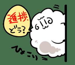Sheep sticker #1005988