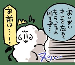 Sheep sticker #1005990