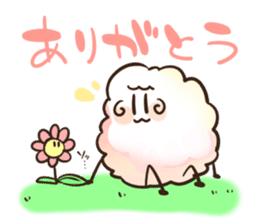 Sheep sticker #1005992